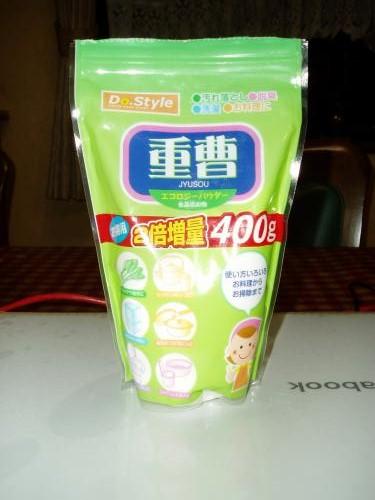 111_8convert_20110921230908.jpg