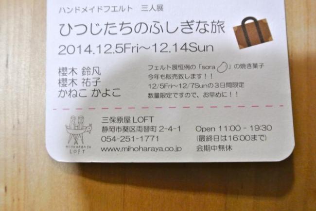 DSC_0782_convert_20141130010242.jpg