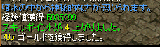 イシュトリー8人PT実+パワキ