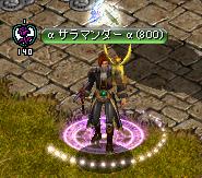 wiz4-800.png