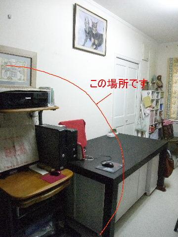 2013_08070048a.jpg
