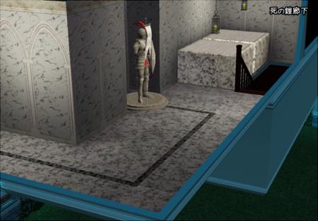 死の鎧廊下