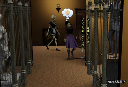鏡のある廊下