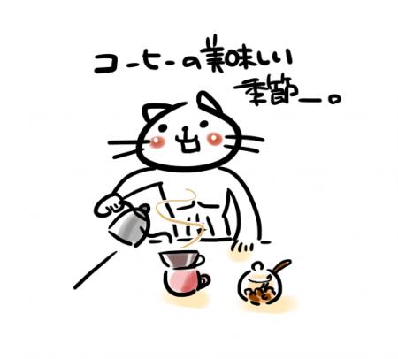 だばだば猫_コーヒーを飲む
