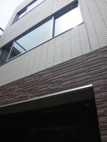 新分電気商会