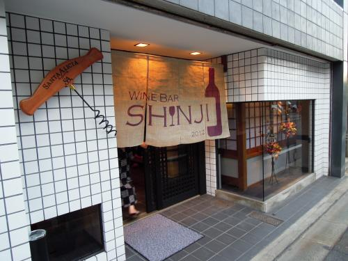 wine bar shinji