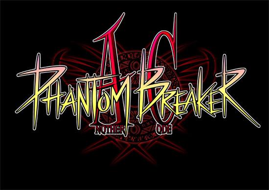 fantom_title.jpg