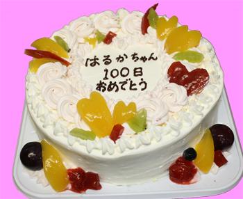 バースディケーキ20131017a