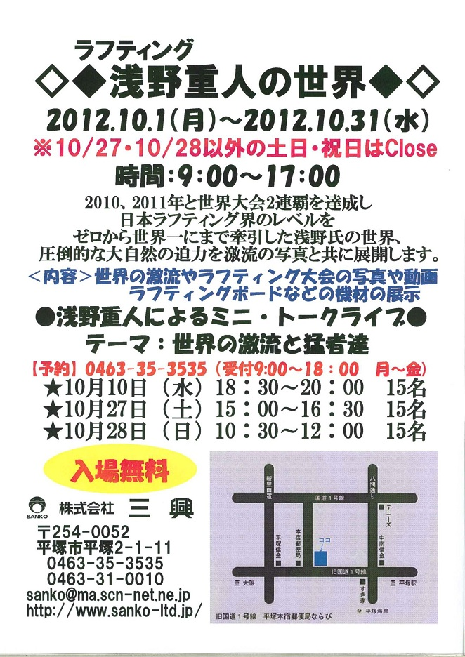 1_20121003151035.jpg