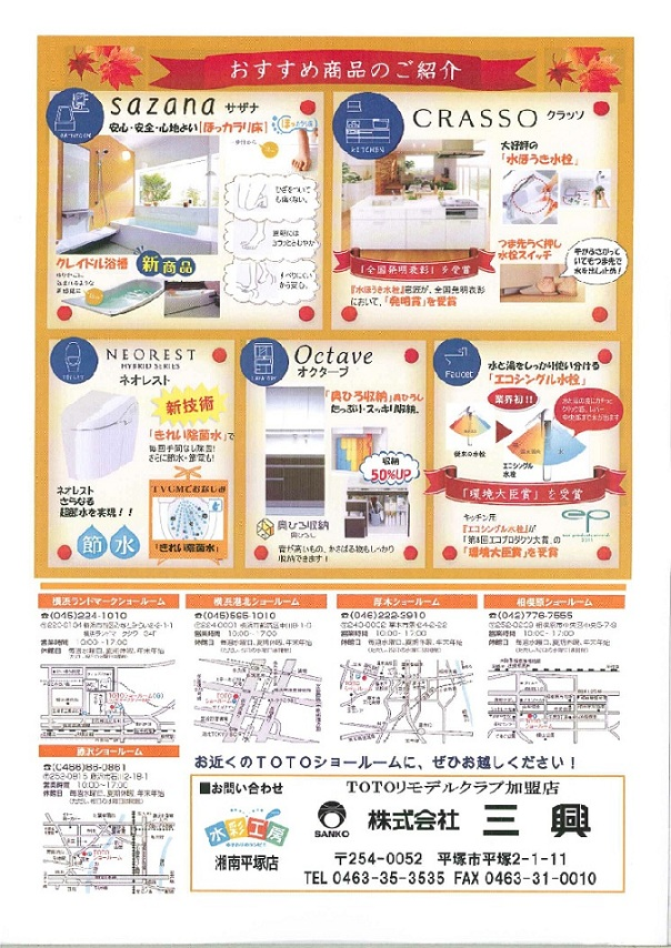 新規スキャン-20121002114217-00001