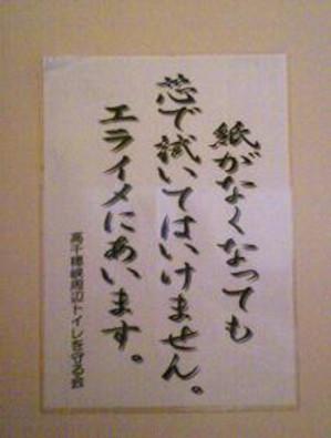 20120309140852_39_1.jpg