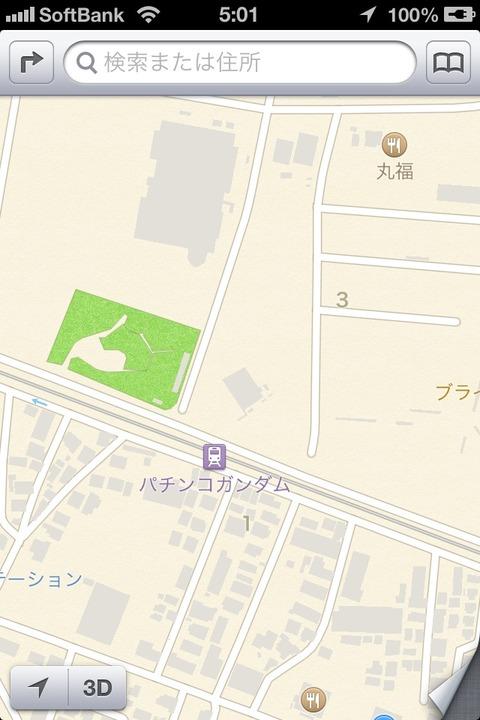 41c48e09-s.jpg