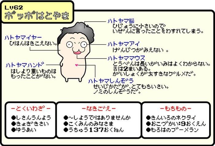 a2b9ebe1-s.jpg