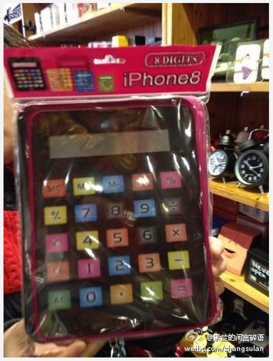 iphone8-2.jpg