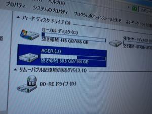 2013051412.jpg
