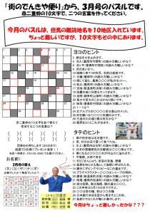 quiz201303.jpg