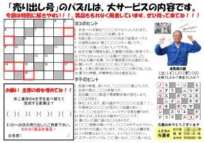 quiz201305.jpg