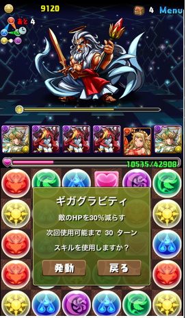 b_201311100508265a2.png