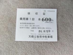 1IMG_1886.jpg