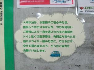 8IMG_3563.jpg
