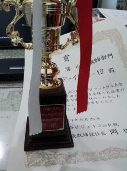 Baidu IME_2012-8-27_10-47-53