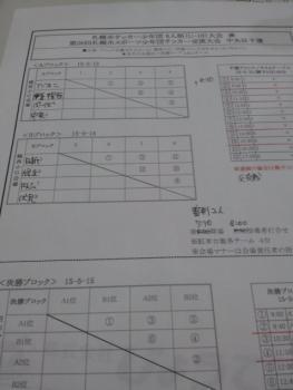 Baidu IME_2012-8-30_11-4-36