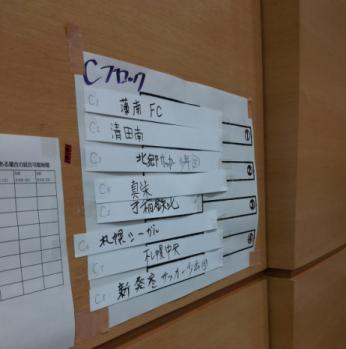 Baidu IME_2012-8-30_10-58-33
