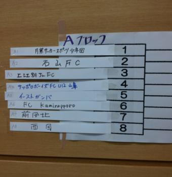 Baidu IME_2012-8-30_10-57-40