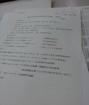 Baidu IME_2012-8-30_10-57-10