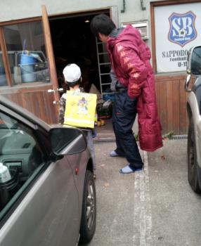 Baidu IME_2012-10-26_13-54-7