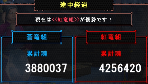 20130404mhf-2.png