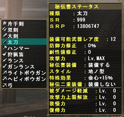 20130414mhf.png