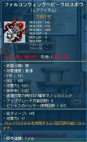 Maple110921_235621.jpg