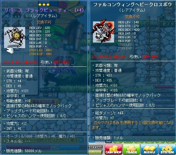 Maple110922_000602.jpg