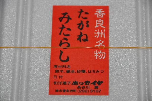 DSC_0035_20110921201309.jpg