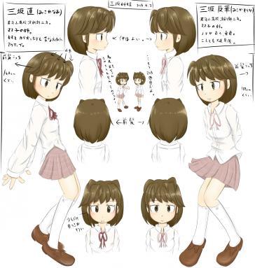 misaka3x.jpg