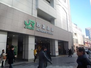 秋葉原駅の風景