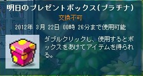 Maple120320_002647.jpg
