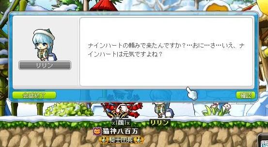 Maple120321_145118.jpg