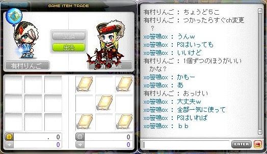 Maple120323_003352.jpg