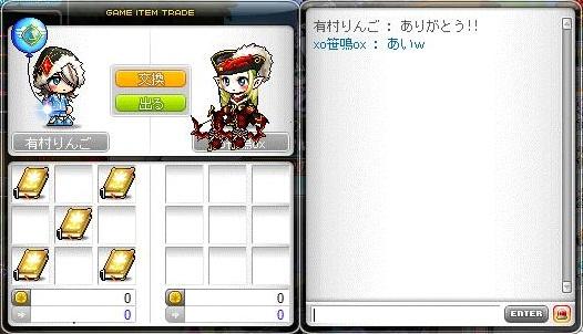 Maple120323_003450.jpg
