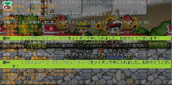 Maple120324_164400.jpg