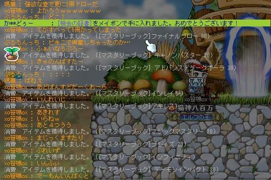 Maple120324_164600.jpg