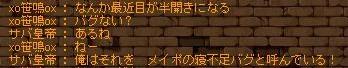 Maple120430_233245.jpg