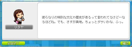 Maple120512_203958.jpg