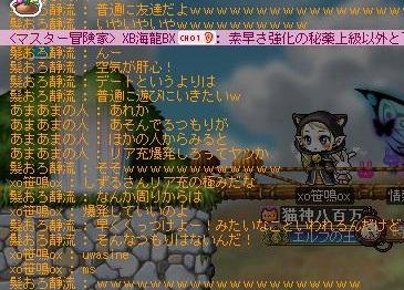Maple120512_210440.jpg