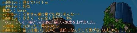Maple120515_235637.jpg