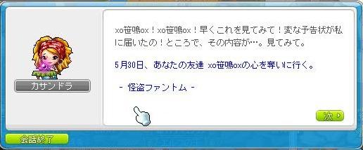Maple120517_230233.jpg