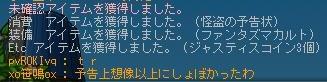 Maple120517_230649.jpg