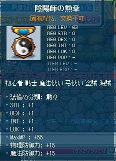 Maple120521_005149.jpg
